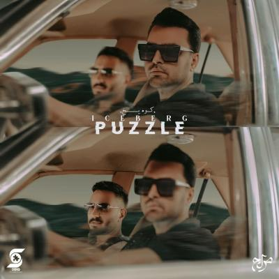 Puzzle Band - Koohe Yakh