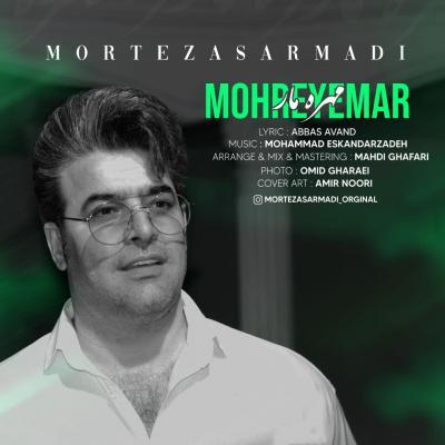 Morteza Sarmadi - Mohreye Mar