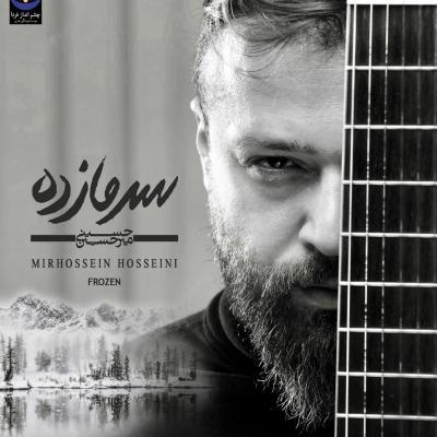 Mirhossein Hosseini - Sarma Zadeh
