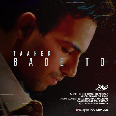 Taaher - Bade To