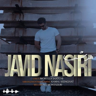 Javid Nasiri - Har Shab