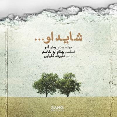 Dariush Azar - Shayad Oou