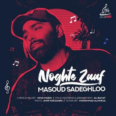 Masoud Sadeghloo - Noghte Zaaf
