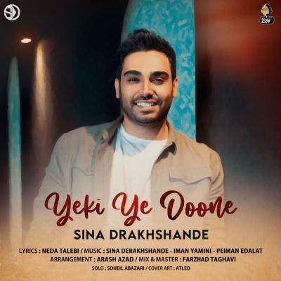 Sina Derakhshande - Yeki Ye Doone