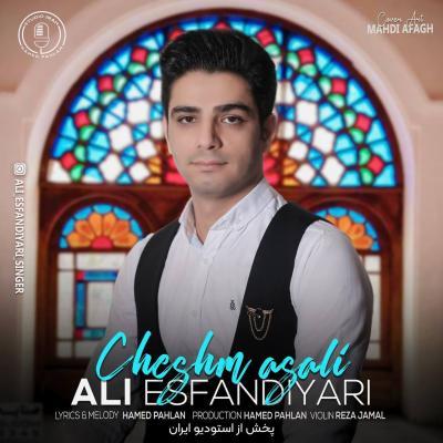 Ali Esfandiyari - Cheshm Asali