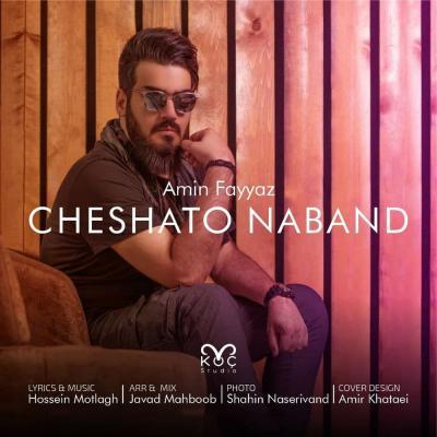 Amin Fayyaz - Cheshato Naband