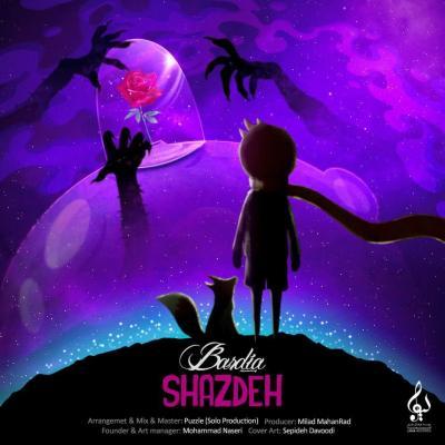 Bardia - Shazdeh