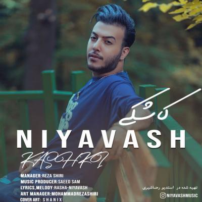 Niyavash - Kashki