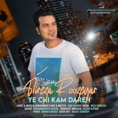 Alireza Roozegar - Ye Chi Kam Dareh