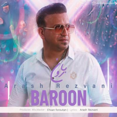 Arash Rezvani - Baroon
