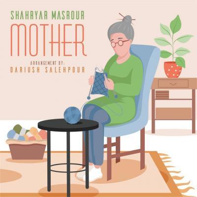 Shahryar Masrour - Mother
