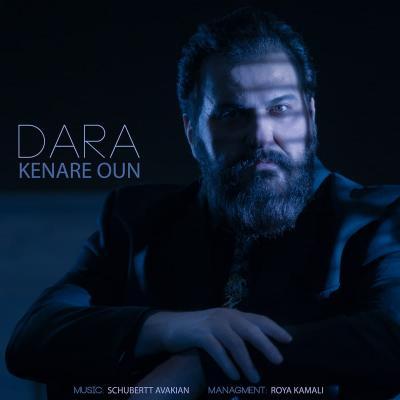 Dara Recording Artist - Kenare Oun