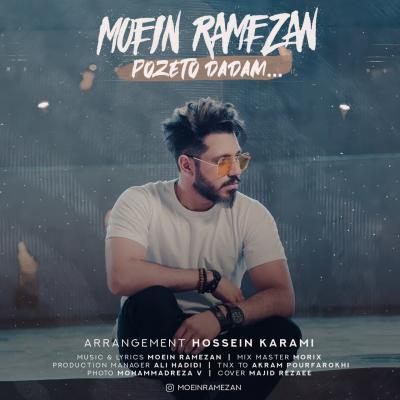 Moein Ramezan - Pozeto Dadam