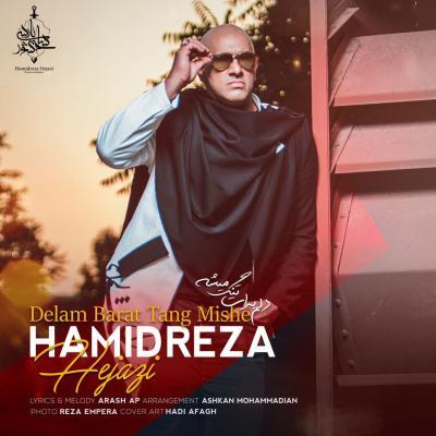 HamidReza Hejazi - Delam Barat Tang Mishe
