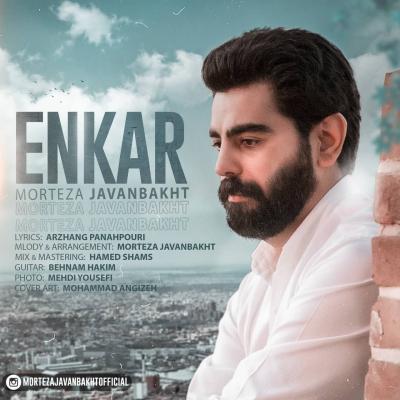 Morteza Javanbakht - Enkar
