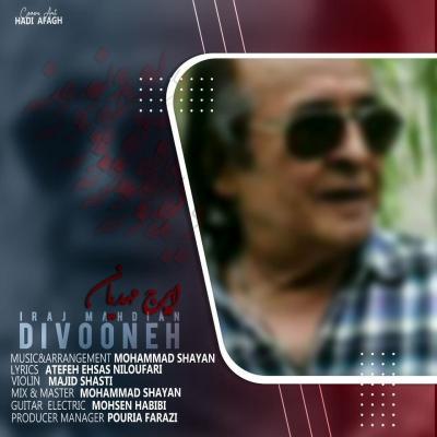 Iraj Mahdian - Divooneh