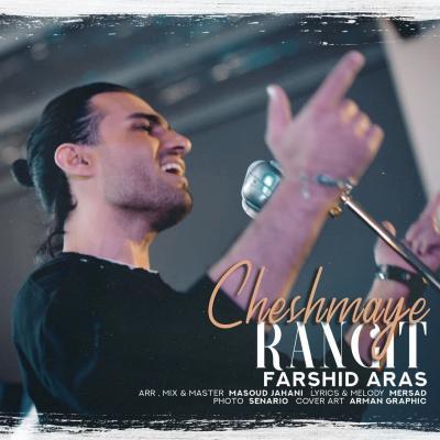 Farshid Aras - Cheshmaye Rangit