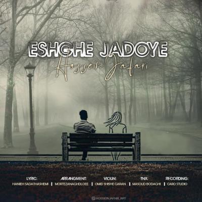 Hossein Jafari - Eshghe Jadoye