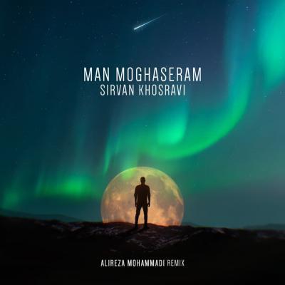 Sirvan Khosravi - Man Moghaseram (Alireza Mohammadi Remix)