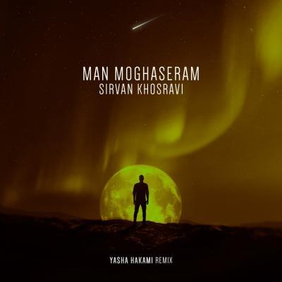 Sirvan Khosravi - Man Moghaseram (Yasha Hakami Remix)