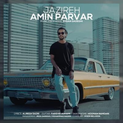 Amin Parvar - Jazireh