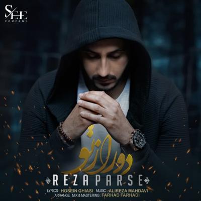 Reza Parse - Door Az To