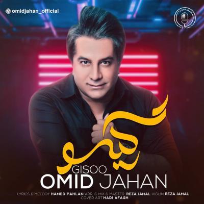Omid Jahan - Gisoo