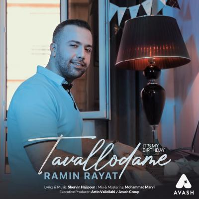 Ramin Rayat - Tavallodame