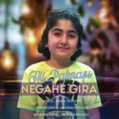 Ali Paknafs - Negahe Gira