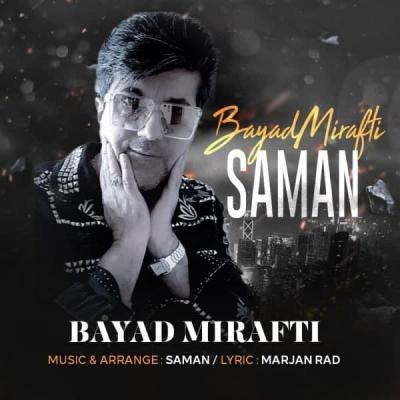 Saman - Bayad Mirafti