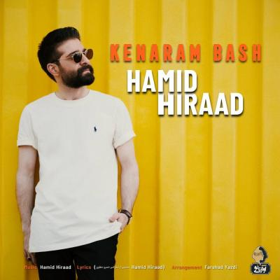 Hamid Hiraad - Kenaram Bash