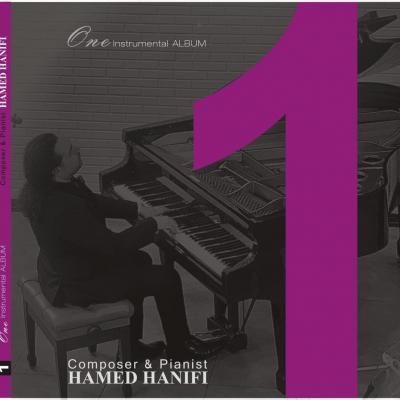 Hamed Hanifi - One (Instrumental)