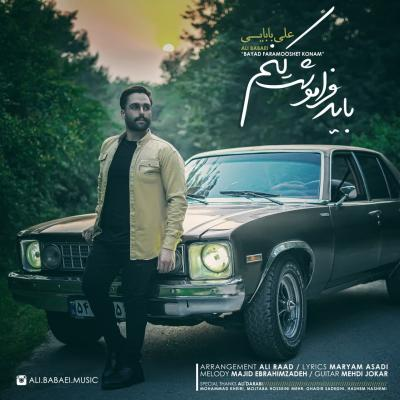 Ali Babaei - Bayad Faramoshet Konam