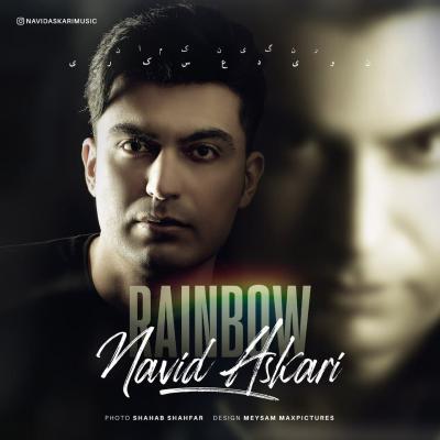 Navid Askari - Rainbow