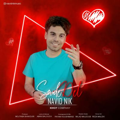 Navid Nik - Sade Del