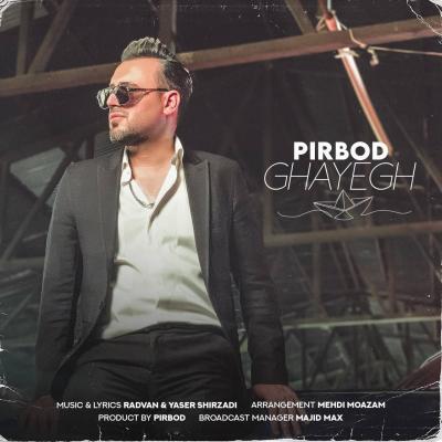 Pirbod - Ghayegh