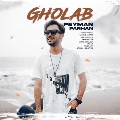 Peyman Parhan - Gholab