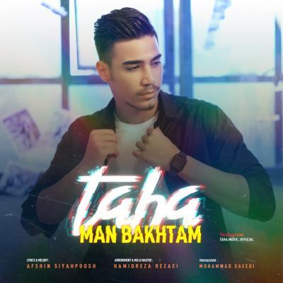 Taha - Man Bakhtam