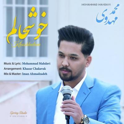 Mohammad Mahdavi - Khoshhalam