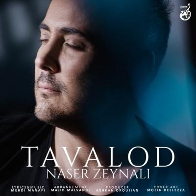 Naser Zeynali - Tavalod