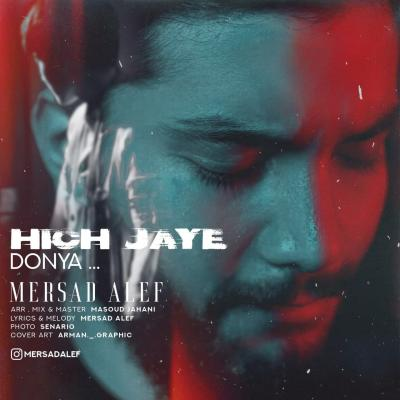 Mersad Alef - Hich Jaye Donya