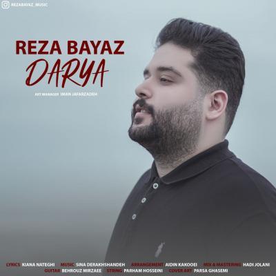 Reza Bayaz - Darya