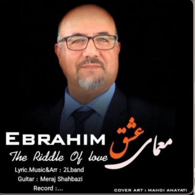 Ebrahim Afshin - Moamaye Eshgh
