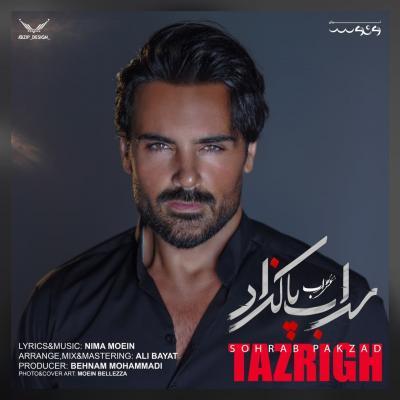 Sohrab Pakzad - Tazrigh