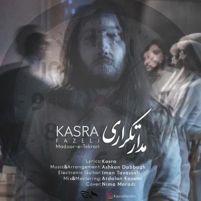 Kasra Fazeli - Madaare Tekrari