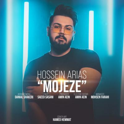 Hossein Arias - Mojeze