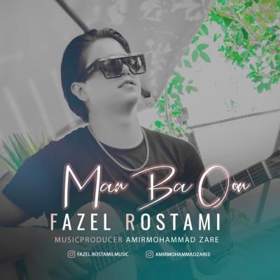 Amir Hasanzadeh - Moohaye To