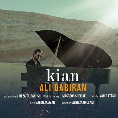 Arman Khosravi - Negaran