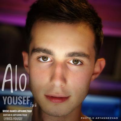 Yousef Fard - Alo