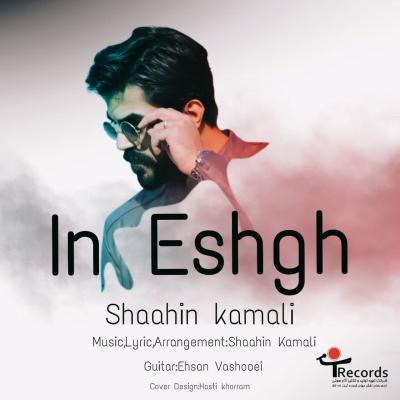 Shaahin Kamali - In Eshgh